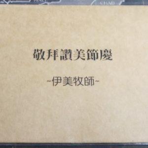ime-TF-card2